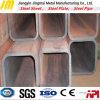 Q345b 낮은 합금 두껍게 벽으로 막힌 용접된 정연한 직사각형 강관