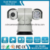 Low Cost 30X 2.0MP HD IR PTZ CCTV Camera (SHJ-HD-TA)