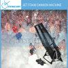 1800W Hot Seller Jet Foam Machine (CY-JMF1800)