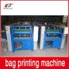 Los recién llegados de Plástico PP Bolsa tejida máquina impresora de impresión