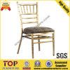алюминиевый штабелируемый Chiavari стул для свадебного банкета