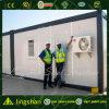 Дом контейнера низкой цены Qingdao гальванизированный высоким качеством самомоднейший