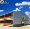 Chambre de poulet préfabriquée de structure métallique (PCH-1)