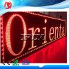 Module extérieur de P10 DEL pour l'Afficheur LED de la publicité extérieure