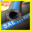 Boyau hydraulique R6 de boyau de pétrole de fibre de pétrole d'essence en caoutchouc de boyau