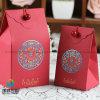 Saco de papel de empacotamento do presente dos doces de Cutomize do fabricante por o ano novo