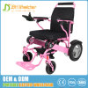 あと振れ止めが付いている電力の車椅子