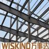 Китай Wiskind Q235 Q345 модульной стальной рамы рабочего совещания