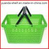 Panier à provisions en plastique de grande taille pour le supermarché et le système commode