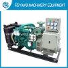 30kw 37kVA Diesel Generator met ATS