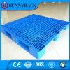 Паллет HDPE сетки поверхностный одиночный бортовой Anti-Slip экономичный