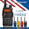 De heetste Originele uv-5r Dubbele Bidirectionele Radio 136-174MHz & 400-520MHz van de Zendontvanger van de Band Baofeng met 1800mAh Batterij BF-UV5r