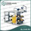 Alta velocidad CE Norma impresión flexográfica Prensa