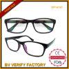 De goede Optische Frames van de Stijl met Cp Materiaal (OP14137)