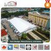 熱い販売--結婚披露宴展覧会のイベントのための40X100mフレームのテント