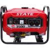 Générateur d'essence de qualité monophasé de 2.8 kilowatts