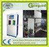 Полноавтоматический торговый автомат парного молока