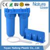 Двойной фильтр голубой воды этапа
