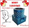 Лучшие продажи самые дешевые цыпленок утка Plucker машины