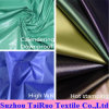 Тафта 100% полиэфира 170t Taffeta190t для ткани подкладки одежды