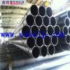 Предварительно оцинкованные стальные трубы