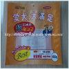 3 бортовых мешка уплотнения/плоско полиэтиленовые пакеты еды любимчика