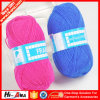Предварительное Equipment Cheaper Yarn для Knitting Socks