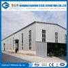 Быстро соберите здание пакгауза стальной структуры конструкции