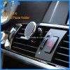 Gira 360 grados de alta calidad Soporte del teléfono de coche con precio bajo