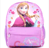 Student lindo School Bag para Kids Girls