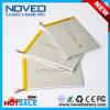 Premier Selling Quality Warrenty 2800mAh Laptop Lipo Battery