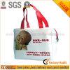중국 도매 핸드백, PP Spunbond 비 길쌈된 부대