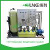 Prezzo dell'impianto di per il trattamento dell'acqua del RO dell'acqua salata la cosa migliore