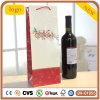 クリスマスのNoelの赤い紙袋、ギフトの紙袋、ワイン袋