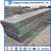 1.7225 4140 Scm440 легированная сталь плоский брусок