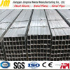 إمداد تموين [أيس] حارّ - يلفّ فولاذ مربّع أنابيب لأنّ أبنية