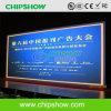 Chipshow P3 farbenreicher Innen-LED Bildschirm der LED-Bildschirmanzeige-