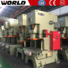 China-mechanischer Locher-Presse-Maschine