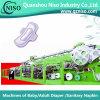 China-Maschinen-gesundheitliche Serviette-Produktionszweig (HY400)