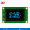 0.96inch OLED 전시, 128*64 화소 백색 OLED 색깔