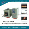 Spg20K-15 к Spg20k-600b индукционного нагрева машины