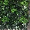 [أوف] مقاومة سلع معمّرة [فيربرووف] اصطناعيّة عشب ورقة تمويه معمل ورقة سياج سياج شاشة عزلة شاقوليّة حديقة اللون الأخضر جدار