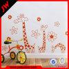 어린이 방 장식 벽 스티커