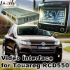 任意選択フォルクスワーゲンTouareg 6.5 Inchs RCD550システム、人間の特徴をもつ運行後部および360パノラマのための車のビデオインターフェイス