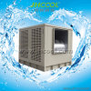 Klimaanlage mit Commercial (JH50LM-32T2)
