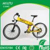 [متث] [26ينش] عمليّة بيع حارّ [سبورتس] رخيصة يطوي جبل [إ-بيك/] دراجة