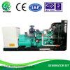 33квт/41квт высокое качество дизельного двигателя Cummins генераторная установка/ генераторах с партнерств Фарадей генератор с партнерств Фарадей генератор (ФБК33)