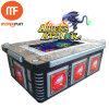 Aliecsの攻撃の魚の/Fishing表のアーケード・ゲーム機械