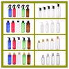 بلاستيكيّة رذاذ زجاجة [30مل] [50مل] [60مل]