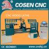목공 시장에 Cosen CNC 자동 공구 변경자 선반 기계 최신 판매